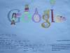 google 1 a